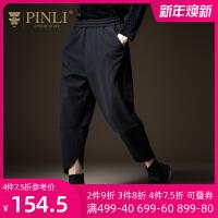 PINLI品立2020春季新款男装宽松小脚哈伦裤休闲长裤子B193117123