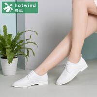 热风hotwind系带小白鞋女 学院风2018头层牛皮女士休闲鞋单鞋H02W7105