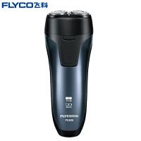 飞科(FLYCO)电动剃须刀FS808 智能显示刮胡刀电动男士刮胡刀全身水洗智能充电式刮胡须刀一小时快充 充插两用