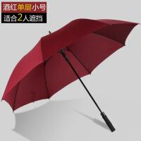 【家装节 夏季狂欢】自动大雨伞长柄伞抗风加固德国军工双人三人女超大号双层防风男士