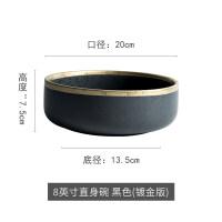 日式拉面碗汤碗大碗 个性创意大号泡面碗 简约家用陶瓷餐具 镀金版