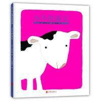 小牛的春天 硬壳精装图画书五味太郎创意绘本代表作荣获博洛尼亚儿展插画奖爱心树正版童书