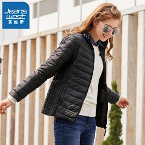 [超级大牌日每满299-150]真维斯羽绒服女2018冬装新款女士立领轻薄长袖外套韩版学生上衣潮