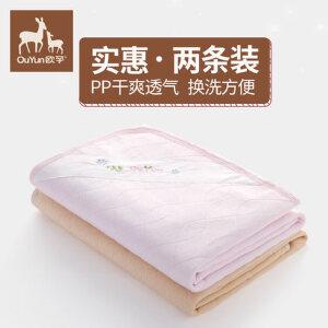 欧孕宝宝隔尿垫防水可洗薄款新生儿小垫子婴儿尿布垫透气防漏夏季