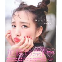 现货 日版 AKB48 加藤玲奈写真集『�lかの仕�I』