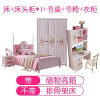 单人床欧式粉全实木儿童床少女孩公主床欧式 梦幻家具套房1.2米 +书桌+书椅+衣柜