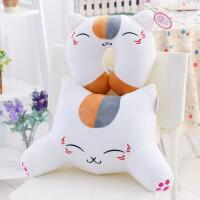 夏目友人帐猫老师腰枕腰靠腰垫毛绒玩具玩偶猫咪抱枕靠垫生日礼物