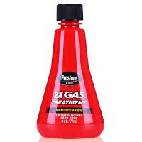 百适通乙醇汽油添加剂汽车燃油宝清除积碳清洗剂除水剂燃油添加剂