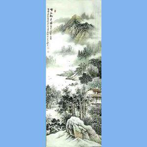 中国美术协会会员,广西省美术家协会理事,国家一级美术师蒋清(烟江秋色图)