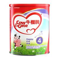 【澳门直购】港版牛栏Cow&Gate乐童儿童成长奶粉4段(3岁以上)900g