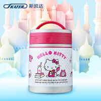 skater斯凯达日本进口HelloKitty焖烧杯闷烧罐不锈钢真空保温桶