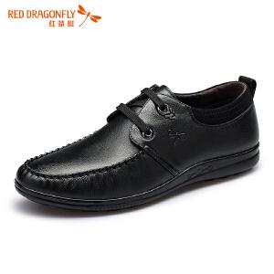 红蜻蜓男鞋车缝线褶皱系带舒适休闲男鞋