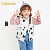 【1.20年�� 3件6折: 131.9】巴拉巴拉童�b�和�羽�q�R甲女童背心�����n版�B帽星星�M印
