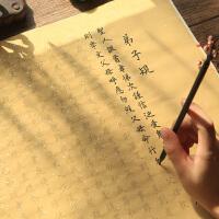 小楷毛笔描红宣纸弟子规成人书法入门粉彩加厚复古熟宣临摹练字帖