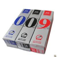 真彩中性笔芯 真彩GR-009笔芯 替芯 0.5mm 可配GP-009水笔