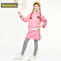 【3折价:89.7】巴拉巴拉童装女童套装儿童秋装2019新款中大童时尚连帽卫衣裙裤潮