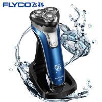 飞科(FLYCO) FS375全身水洗智能充电式剃须刀电动男士刮胡刀胡须刀刮胡子胡子刀