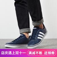 (9.22-24日 满100减30 满279减100)Adidas阿迪达斯 男鞋 2018新款低帮耐磨运动休闲鞋篮球鞋