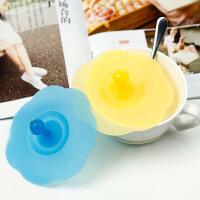 红兔子(HONGTUZI) 创意密封防漏杯盖/杯盖防漏陶瓷玻璃水杯盖硅胶盖子密封盖硅胶杯盖