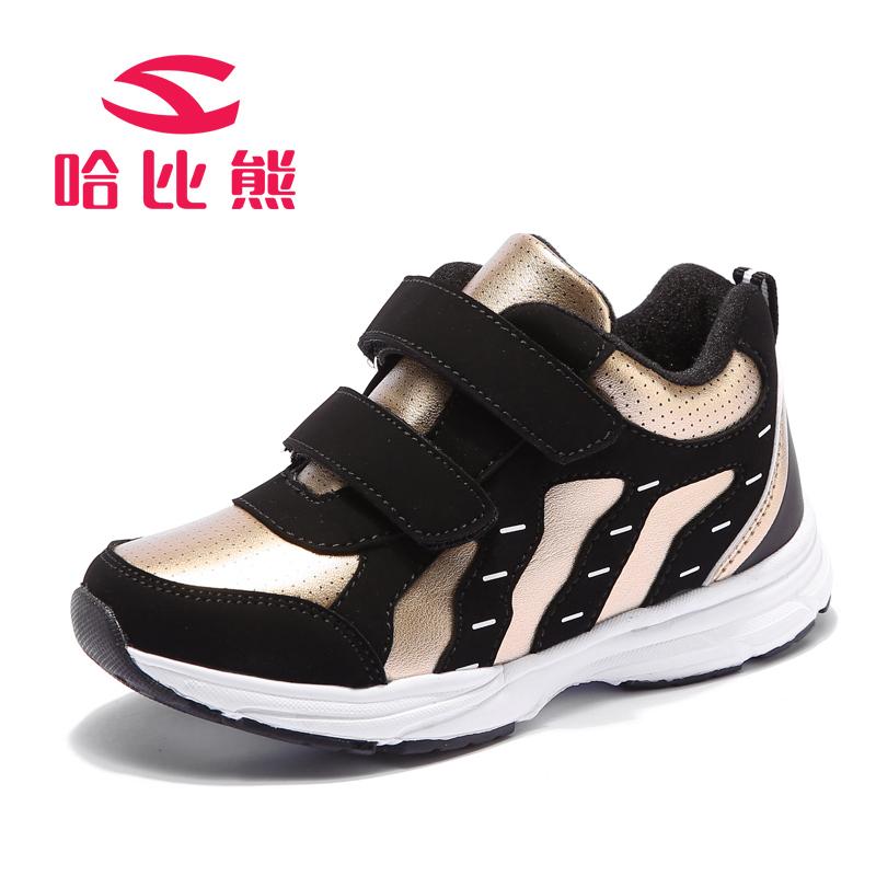 哈比熊童鞋男童休闲鞋冬季新款时尚男女童中大童儿童加绒运动鞋子潮