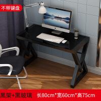 游戏电脑桌电脑台式桌简易书桌简约现代游戏用钢化玻璃电竞桌家用卧室小单人