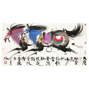 韩美林《骏马风驰》国家一级美术师