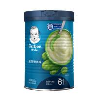 嘉宝菠菜配方营养米粉250g(较大婴儿幼儿,6-36个月)