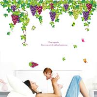 斯图牌 墙贴 客厅卧室背景大面积可移除墙贴 田园壁纸 墙纸 紫色葡萄 ST8805