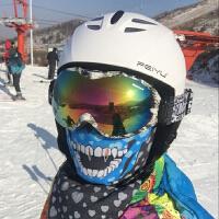 滑雪头盔男女童单双板户外玩雪可调节滑雪护具装备沸鱼男女士
