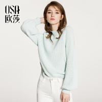 欧莎2018春装新款 温柔色彩 灯笼袖针织毛衣S118A16025
