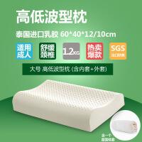 商场同款泰国进口乳胶枕头护颈枕芯颈椎枕按摩天然橡胶记忆枕单人