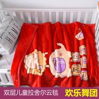 20191118021231000儿童婴儿毛毯双层小毛毯午睡毯加厚宝宝盖毯云毯新生儿珊瑚绒毯子 100x130cm(儿