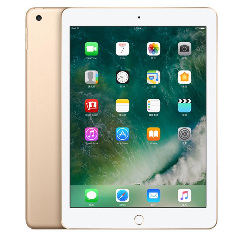 Apple iPad 平板电脑 9.7英寸(32G WLAN版/A9 芯片/Retina显示屏/Touch ID技术 MPGT2CH/A)金色可使用礼品卡支付 国行正品 全国联保