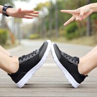 时尚透气运动鞋男女情侣网布跑步鞋休闲鞋网面旅游跑鞋子