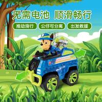 汪汪队立大功(PAW PATROL)狗狗巡逻队儿童警车玩具男孩玩具车模型汪汪队救援系列第三季丛林系列益智玩具