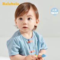 【3件5折价:100】巴拉巴拉男童夏装洋气婴儿短袖套装潮装洋气汉服pp裤帅宝