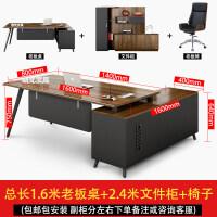 办公家具单人老板桌总裁桌简约现代中班大班台经理桌主管桌椅组合