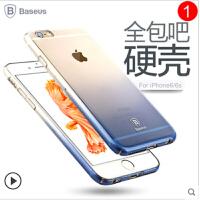苹果7 plus 手机保护套硬 iphone7手机壳 倍思 苹果6s手机壳4.7 iphone6手机套i6超薄透明渐变新款防摔硬六