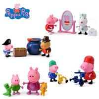 小猪佩奇Peppa Pig粉红猪小妹佩佩猪过家家玩具玩偶儿童公仔玩具
