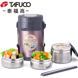 日本泰福高304不锈钢保温饭盒3层学生便携成人真空超长保温桶三层1.5L桃粉色T0047