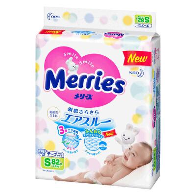 花王 日本原装进口 新生儿婴儿纸尿裤S82(4-8kg)男女通用透气尿不湿 新老包装随机发 透气,吸水,夜用
