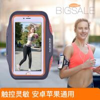 运动手机臂套跑步臂包手臂包臂带男女健身装备苹果通用臂袋手腕包