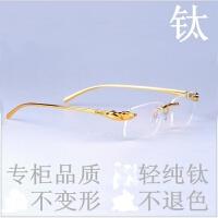 豹子头金色银色商务纯钛眼镜框男女款金边光学配眼镜架