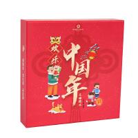 欢乐中国年礼盒-中国结(传统节日原创立体书年货节 过年送礼必备礼盒)