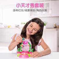 哈驰魔法蛋玩具新品小天才秀套装场景玩具创意生日礼物女孩玩具可孵化蛋女童玩具动物公仔 S4新品TALENT SHOW套装
