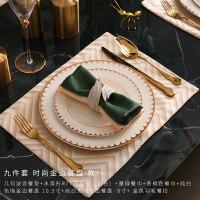 欧轻奢西餐餐具套装家用欧式样板间牛排盘子西餐盘刀叉新款全套 金边餐盘九件套 款一