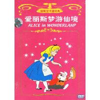 迪斯尼卡通经典:爱丽丝梦游仙境(DVD)
