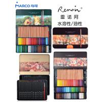 马可雷诺阿油性彩铅套装3100专业款48色学生用24初学者36色马克水溶性72色美术画笔绘画手绘120色彩色铅笔
