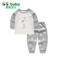 歌歌宝贝宝宝秋衣套装纯棉1-3岁0婴儿内衣2婴幼儿衣服春秋家居服