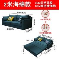 沙发床可折叠两用多功能小户型客厅1.8米北欧双人坐卧懒人可储物 1.8米-2米